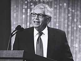一路走好!NBA前总裁斯特恩去世 任职30年享年77岁