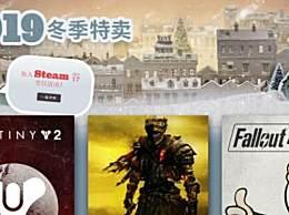 Steam最值得购买的游戏有哪些?Steam冬季特卖最值得购买游戏售价