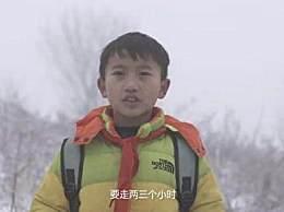 6岁走6万步上学 走路上学时间超过学校学习时间
