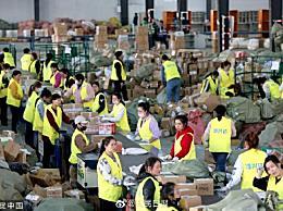 我国快递从业人员达300余万 将分5个等级并受培训