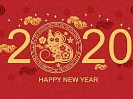2020年双闰年是什么意思?双闰年可以过两个生日吗