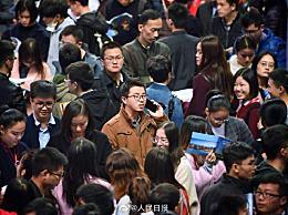 我国每年超800万高校毕业生 年底总体就业率超90%