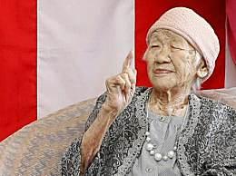 世界最长寿老人 117岁经历日本5个年号