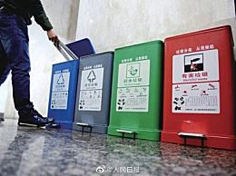 全国237个城市启动垃圾分类 4省出台地方法规