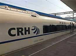 2020年高铁将全面使用电子客票、高铁客票无纸化有什么意义?