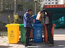全国237个城市启动垃圾分类 轮到你了吗