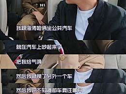吴昕杜海涛吵架因4块钱和好 吴昕杜海涛吵架是怎么回事?