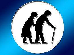 2020年中人补发工资时间 附带2020年中人退休养老金算法