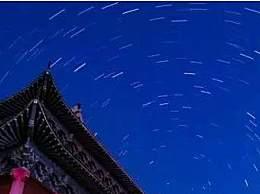 2020年首场流星雨 2020年首场流星雨1月4日几点开始