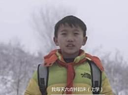 6岁走6万步上学 凌晨5点起床打火把上学好心疼