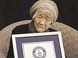 世界最长寿老人 揭日本老人长寿秘诀