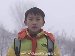 6岁走6万步上学 山区儿童上学依然很艰难