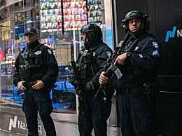 美国华盛顿进入戒备状态 美军空袭伊拉克后各城市加强了警戒