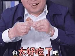 80后副县长卖扒鸡 模仿李佳琦花式卖扒鸡好亲民