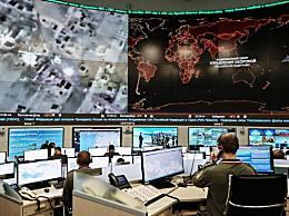 俄罗斯最神秘机构 俄国家防御指挥中心探访解读
