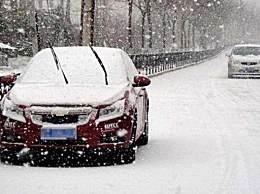 下雪天开车注意事项有哪些?下雪太难开车怎么防滑
