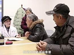92岁医生一周看600位病人 工作是最大的快乐