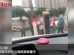 """曝多人殴打停车场收费员 绵阳警方回应""""正在调查"""""""