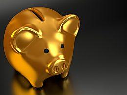 定期存款划算吗?定期存款有哪些优势?