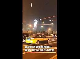 北京喜提2020年第一�鲅� �W友:下完就是�]�^日