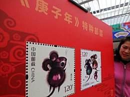 """鼠年生肖邮票首发拜早年 图名""""子鼠开天""""取自民间传说你知道吗?"""