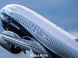 波音737Max又发现新致命缺陷 飞机有坠毁风险