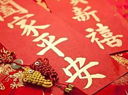 除夕暖心祝福语大全 除夕送给亲人的暖心祝福语