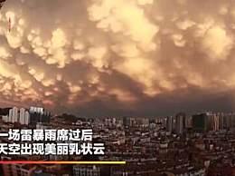 贵州乳状云奇观 壮丽奇景堪称科幻大片
