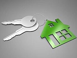 买房首付不够怎样办?贷款买房首付怎么凑?