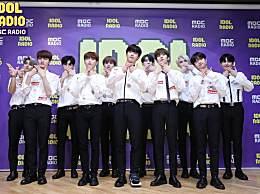 韩国男团 X1解散 出道仅4个月因选秀过程造假
