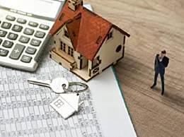 房贷利率或降 三四线城市房贷享更大优惠