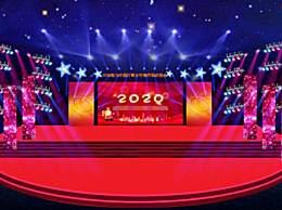 2020春晚明星阵容公布 2020春晚主持人是谁