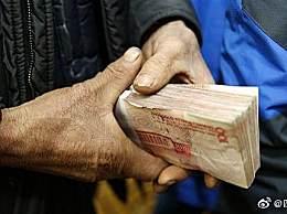 农民工工资条例 拖欠工资拟每日加付利息
