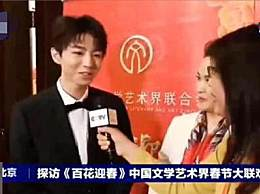 王俊凯被问期末考试成绩 网友:像极了过年被亲戚关心的自己