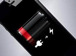 新型电池让手机充1次可续航5天 性能是传统锂电池的5倍
