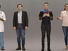 三星人造人亮相CES2020 虚拟人外观和行为像真人一样