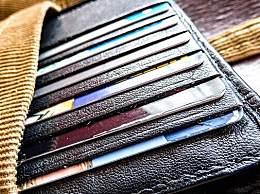 信用卡贷款期限多长 信用卡贷款期限能修改吗