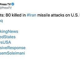 美驻伊拉克基地遭到袭 至少80名美军被杀200人受伤