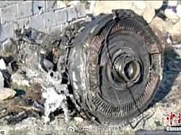乌克兰坠毁客机黑匣子已找到 乘客多半为伊朗公民