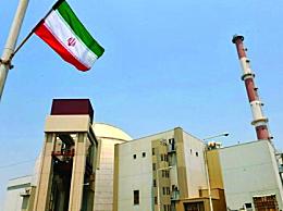 伊朗外长被美国拒签 禁止其前往联合国参加会议
