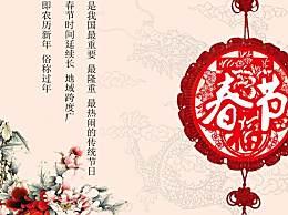 春节的来历简介 春节的来历50字左右介绍