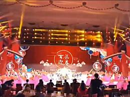 中国文联春晚节目单 杨紫李兰迪参与演唱青春畅想
