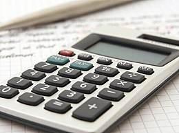 房贷断供后果是什么 房贷断供怎么补救