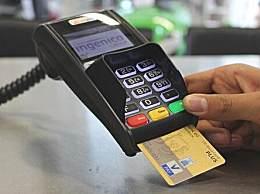 个人贷款怎么申请 个人贷款最新申请步骤
