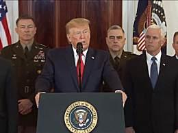 美国对伊朗实施新经济制裁 特朗普表示已准备好拥抱和平