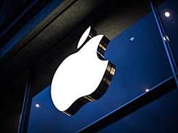 iPhone将能无信号求救 已申请专利