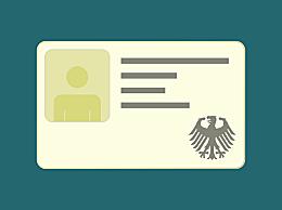异地换身份证需要带什么?身份证换领流程步骤介绍