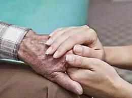 西安老人住院子女最多可休20天 护理期间可带薪休假