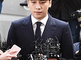 韩国歌手胜利被申请拘捕令 共调查7项嫌疑