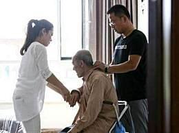 老人住院子女休20天 条例自5月1日起施行